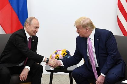 Трампа упрекнули в невозможности говорить с Путиным на равных