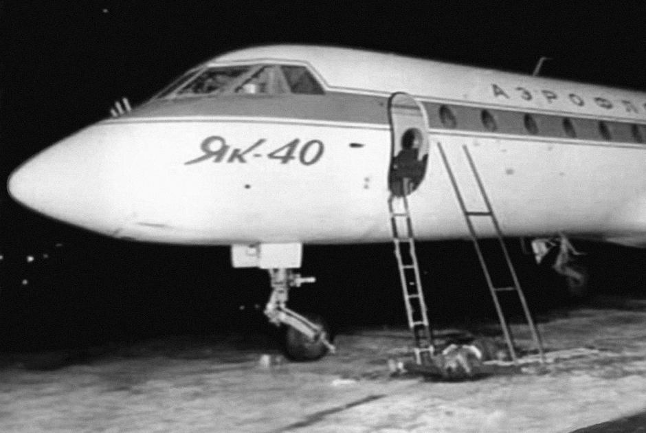 Захваченный террористами Як-40 после штурма 2 ноября 1973 года