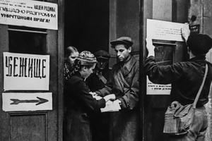 Июнь 1941 г.