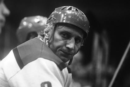 Умер олимпийский чемпион по хоккею в составе сборной СССР