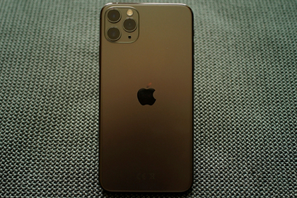 Раскрыты сроки выхода iPhone 12 Перейти в Мою Ленту