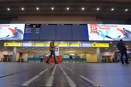 Россиянам разъяснили правила возврата авиабилетов