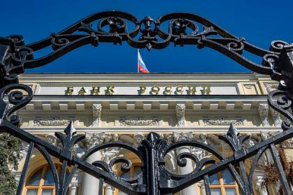 Центробанк опустил ставку до исторического минимума