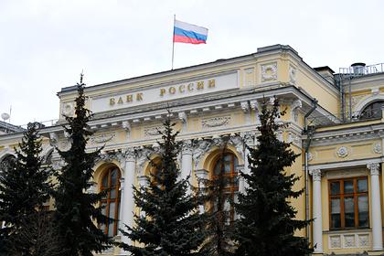 ЦБ решил ослабить рубль
