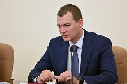 Дегтярев высказался о предстоящем суде над Фургалом