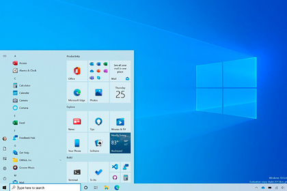 Раскрыты сроки появления нового меню «Пуск» в Windows