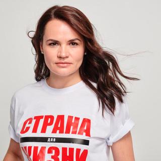 Тихановская раскрыла программу и назвала цель борьбы против ...