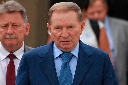 Кравчук отреагировал наидею Зеленского назначить его вТКГ поДонбассу