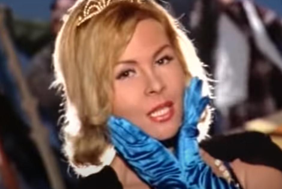 Певица Каролина