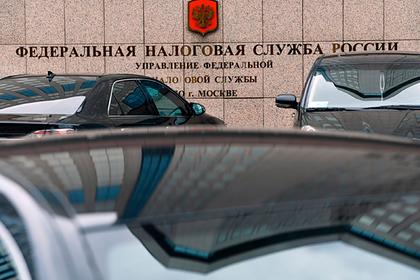 В России решили штрафовать при уплате налогов