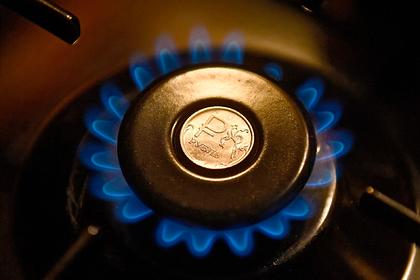 В России подорожал газ для населения