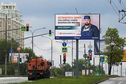 https://icdn.lenta.ru/images/2020/08/01/14/20200801140541031/pic_b921b5c703210e82e1e4642fb0d5798a.jpg