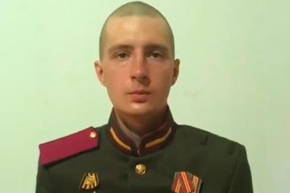 Никита Ерошенко