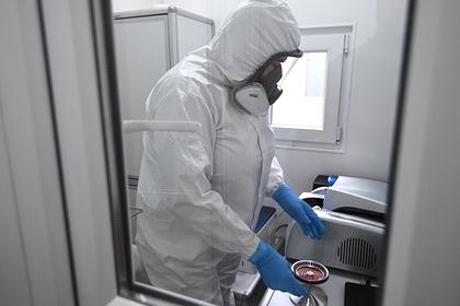 Центр «Вектор» назвал сроки производства вакцины от коронавируса