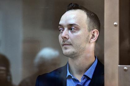 СПЧ возьмет под контроль расследование дела Сафронова