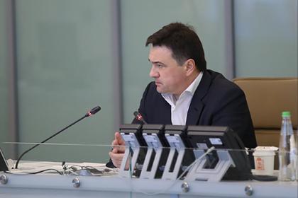 Воробьев поручил активно восстанавливать сферу услуг в Подмосковье