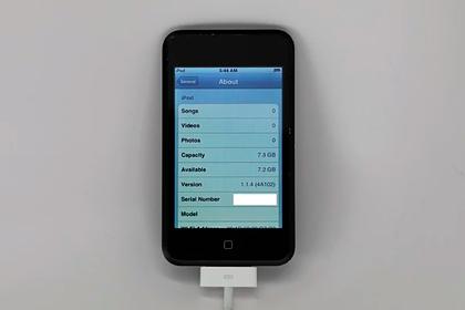 Рассекречен прототип iPodTouch