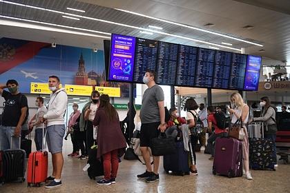 Virus turizmi çökdürüb: Rusiya 6 milyard itirib