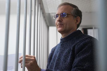 Раскрыта судьба осужденного за шпионаж против России американца после приговора