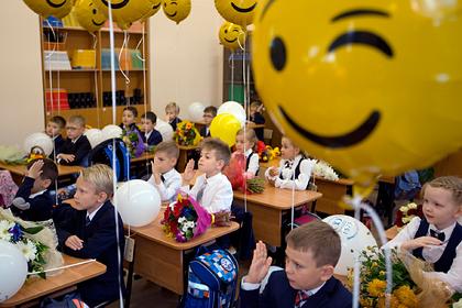 Российский психолог дала советы по подготовке детей к школе