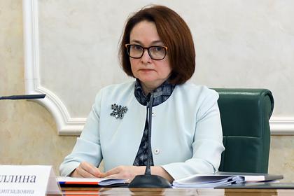 Названа главная спасительница российской экономики