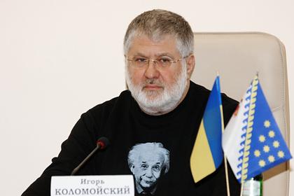 Умерла мать украинского миллиардера Коломойского