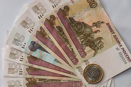 В России предложили снизить плату по услугам ЖКХ для многодетных семей