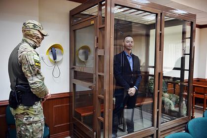 СВР вела слежку за Сафроновым с осени 2019 года