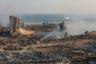Мощный взрыв произошел вечером 4 августа в районе бейрутского порта. По последним данным, пострадали около 4 тысяч человек. Обнаружены также тела более чем 100 погибших, среди которых есть и иностранцы. <br></br> «Многие люди просто пропали, пропали без вести, родные ищут по отделениям неотложной помощи своих близких. Ночью [выживших] трудно искать, потому что нет электричества», — заявлял министр здравоохранения страны Хамад Хасан.
