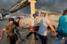 Помогает спасателям в поисках и ливанский Красный Крест. Организация также координирует с Минздравом работу по созданию моргов — имеющиеся больницы в городе переполнены. «Мы все еще расчищаем территорию. Могут быть новые жертвы, хотя я надеюсь, что их нет», — заявил глава Красного Креста Ливана Джордж Кеттани. Организация также сообщает, что десятки человек после взрыва находятся в критическом состоянии.