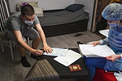 У сахалинцев появилась возможность вызвать врача на дом через интернет