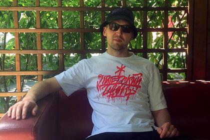 Смерть расчлененного рэпера Картрайта от наркотиков опровергли