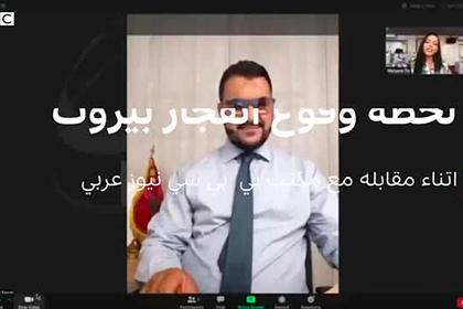 Взрыв в Бейруте отбросил на пол вышедшую в прямой эфир журналистку