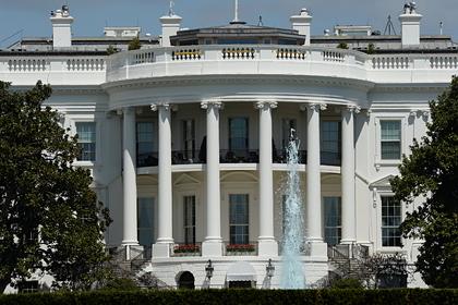 США объявили награду за данные о вмешательстве России в выборы