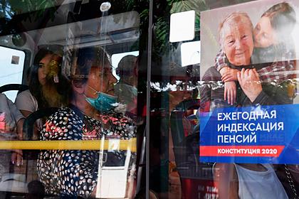 Россияне задумались о выходе на пенсию раньше срока