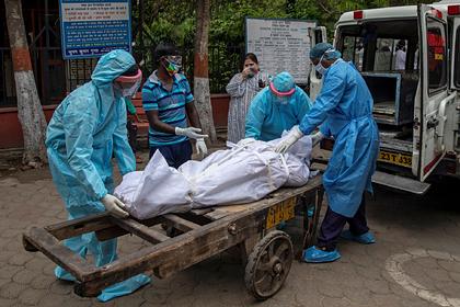 В Индии зафиксирован рекорд по числу смертей от коронавируса