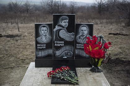 Раскрыты подробности убийства российского журналиста в Донбассе