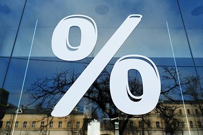 Российские банки приготовились к бегству вкладчиков