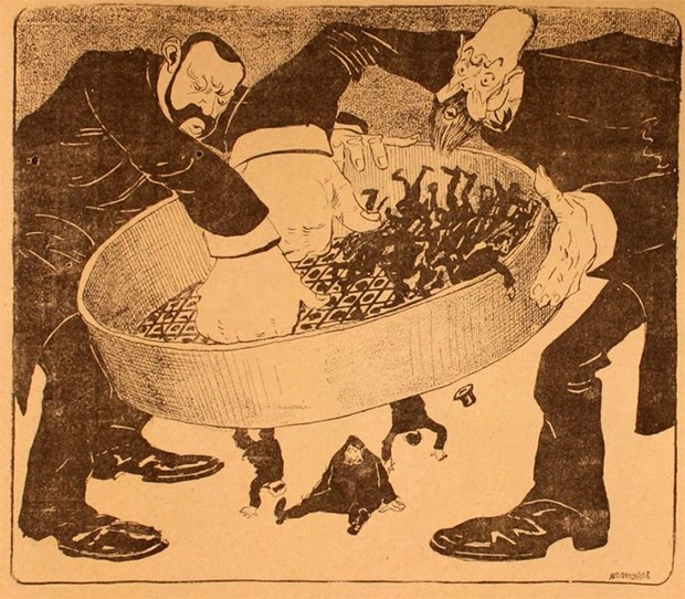 Карикатура «Предвыборная фильтровка избирателей»