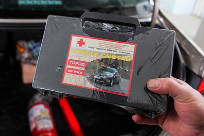 В России подготовили новые требования к автомобильной аптечке
