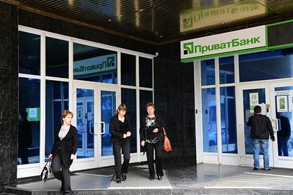 В США обвинили Коломойского в краже миллиардов долларов из Приватбанка
