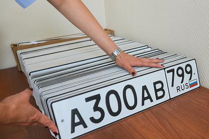 Россиянам объяснили принцип замены автомобильных номеров по новому стандарту