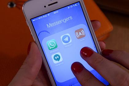 Обнаружен способ перехвата сообщений в Telegram