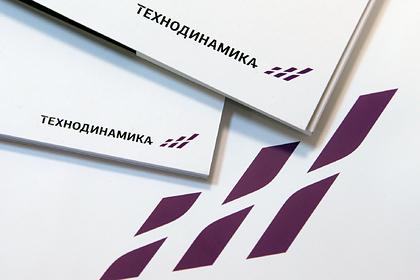 Предприятия российского холдинга увеличили производительность труда