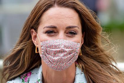 Новый макияж Кейт Миддлтон с маской на лице привлек внимание фанатов