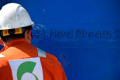 Немецкий бизнес потребовал ответить США на угрозы из-за «Северного потока-2»