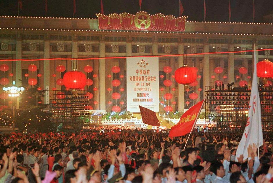Церемония передачи Гонконга от Великобритании Китаю, 1997 год