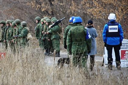 На Украине объяснили невозможность вернуть Донбасс