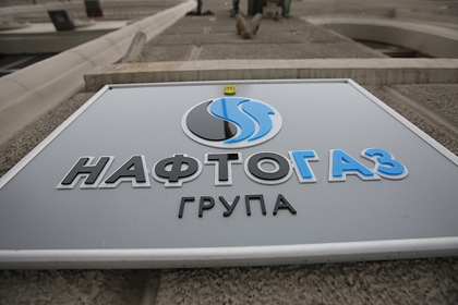Украинский «Нафтогаз» поблагодарил США за угрозы «Северному потоку-2»