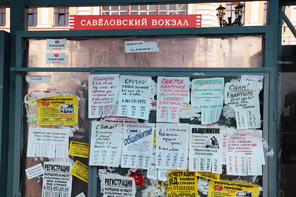 Россиянам раскрыли популярные мошеннические схемы при продаже вещей